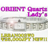 ORIENT LADY'S Quartz