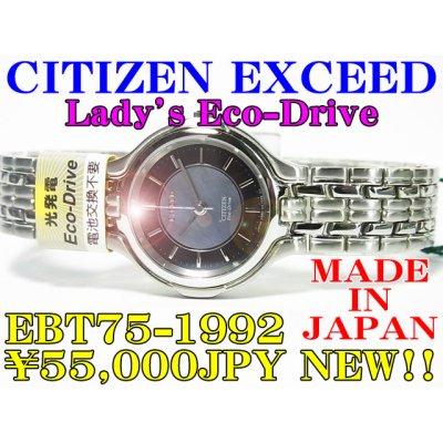 Photo1: CITIZEN EXCEED Lady's Eco-Drive