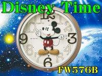 Mickey Mouse Wall Clock