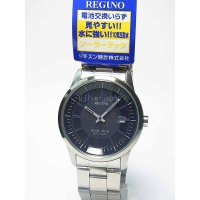 Photo2: CITIZEN REGUNO MEN'S Solar Watch KH2-219-71 15,000JPY