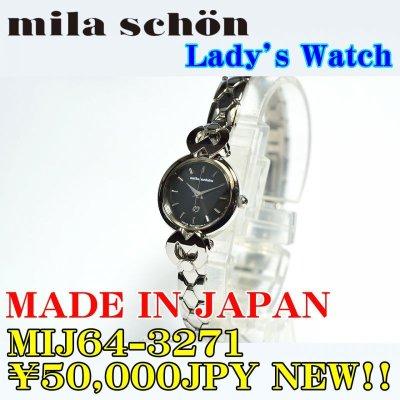 Photo1: mila schon Lady's Watch