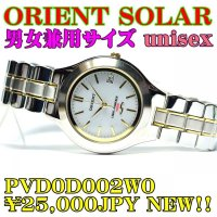 ORIENT SOLAR WATCH Unisex PVD0D002W0 25,000JPY NEW!!!
